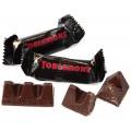 Toblerone Tiny Dark Šveices tumšā šokolāde ar medus - mandeļu nugu 272g